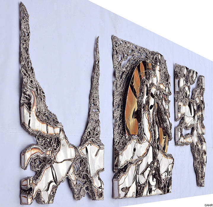 Contemporary Metal Wall Sculpture - Welded Artwork